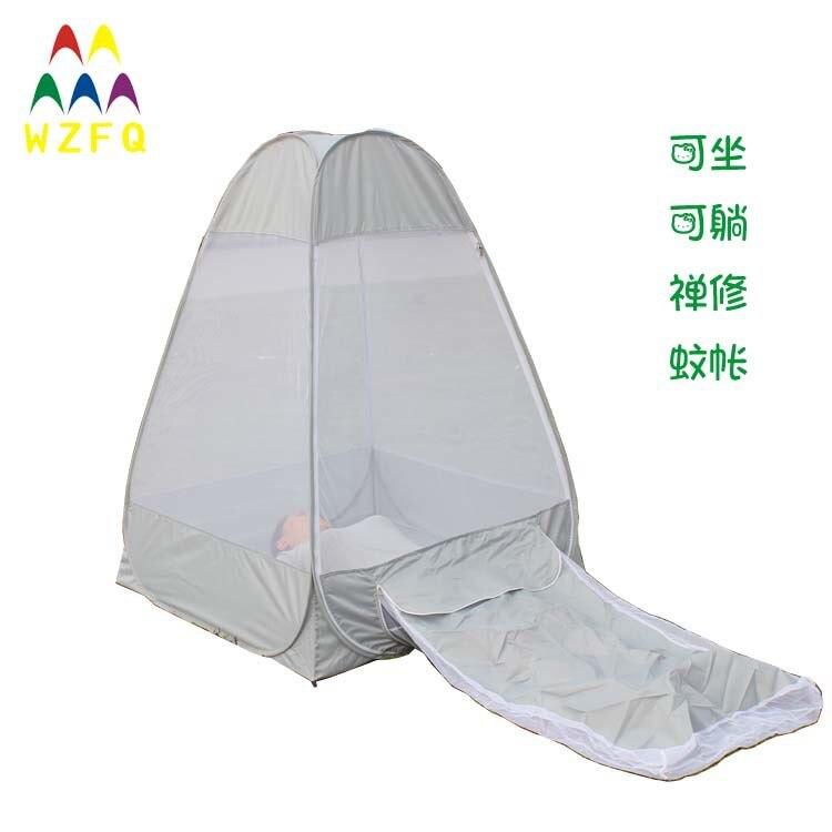 enorme spaziosa indoor outdoor sedersi / sdraiarsi sul letto pop up automatico meditazione buddismo tenda di zanzara giocare zen conti di yoga reti
