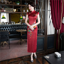 Chinese Traditional Women Rayon Long Dress Novelty Print Flower Sexy Qipao Vintage Mandarin Collar Slim Cheongsam M-3XL