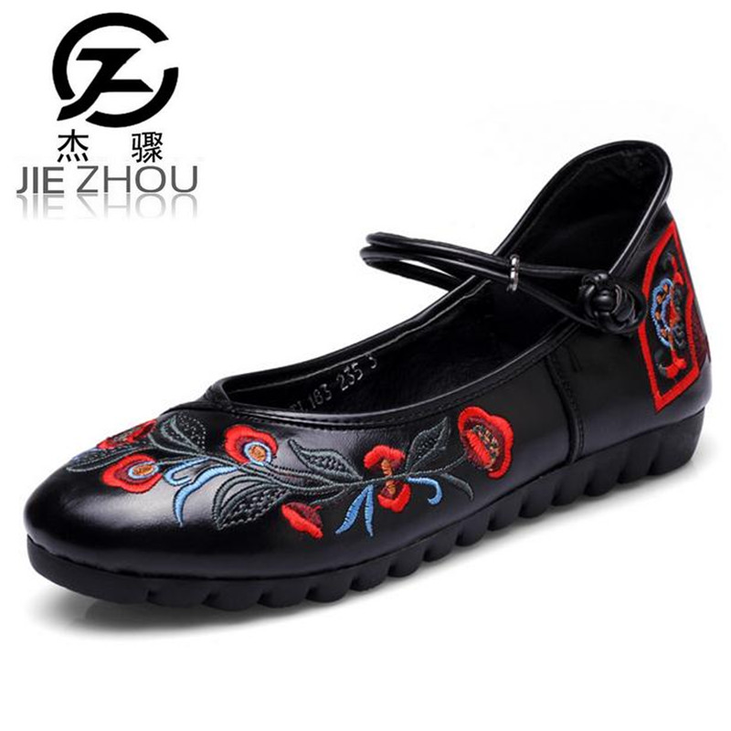 Retro National Style Embroidered Shoes Genuine Leather Women's Shoes Soft Bottom Flats Mother's Shoes flat ballerina shoes obuv vintage embroidery women flats chinese floral canvas embroidered shoes national old beijing cloth single dance soft flats