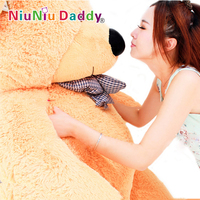 100cm Three Colors Teddy Bear Lowest Price Of The Whole Network Can Be Customized Birthday Gifts