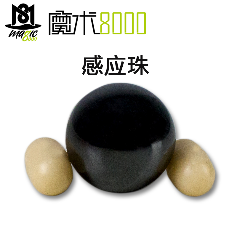 Invincible Beads Telepathy Magic Induction Beads Master Of Mind Magic Props Interactive Stage Magic Trick Performance Toy