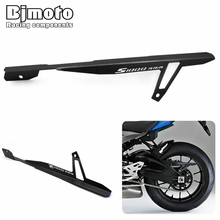 Bjmoto For BMW S1000RR 2010-2016 S1000R 2014-2016 HP4 2012-2016 Motorcycle CNC Chain Guard Cover Frame Body Protect Shield Guide