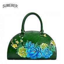 SUWERER 2019 New women genuine leather bags Embossing flowers bag fashion designer handbags