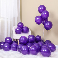 10pcs Matt Latex Graduation Balloons Assorted Party Garland for Wedding Decoration Kids Baby Birthday Shower