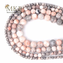 Wholesale Natural Round Pink Zebra Jaspers Stone Loose Beads For Jewelry Making Bracelet 6 8 10 12mm