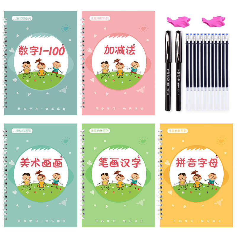 5 Pcs/set Anak-anak Siswa Copybook untuk Sekolah Alur Karakter Cina Latihan Pemula Buah & Sayuran/Pinyin/Angka