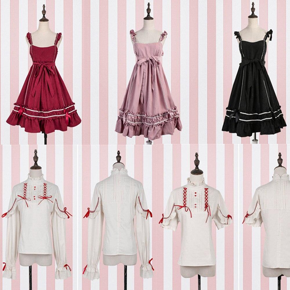 Japanese soft sister Dresses Cosplay Girl beautiful princess dress Korean version Skirts kimono Lolita dress Fashion shirt