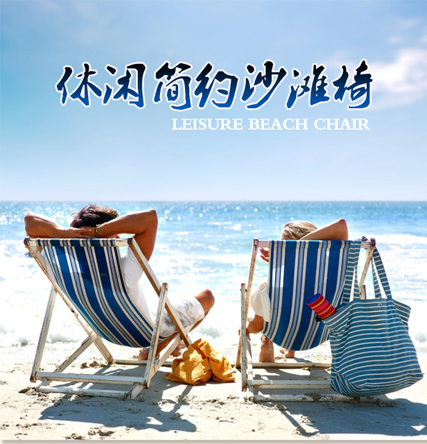 Customized Folding portable solid wood deck chair Outdoor leisure beach chiar Garden Chair with canvas cushion