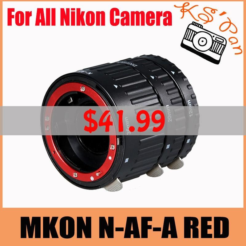 MKON-N-AF-A-RED