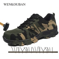 2019 Men's Working Shoes Steel Toe Cap Work & Safety Boots Male Camouflage Army Green Puncture Proof Boots zapatos de segurida