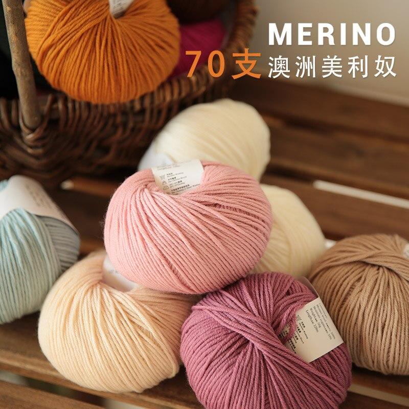 50g 100% Merino Wool Yarn Middle Thick Yarns For Hand Knitting High Quality Warm Wool Yarns Hat Scarf Yarns For Knitting