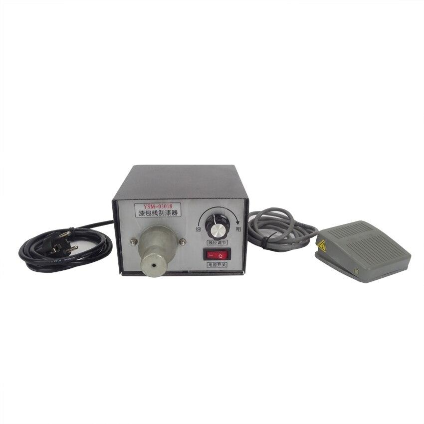 1pc Esmaltado Máquina De Descascamento Do Fio YSM-03018