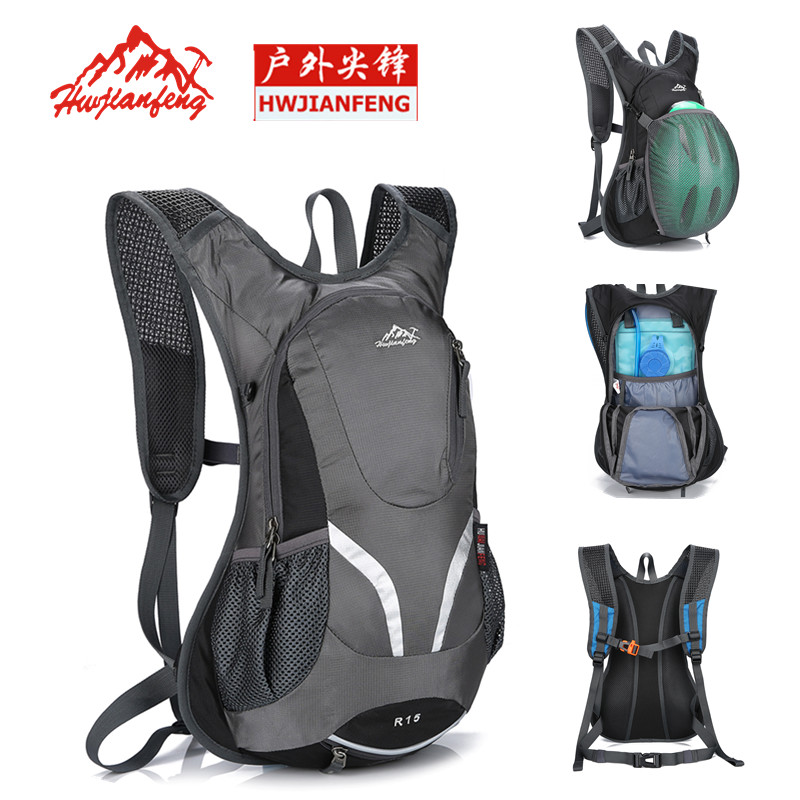 цена на Hwjianfeng 1700 Nylon 15L Sport Bag Mountain Bike Backpack Outdoor Climbing Hiking Bag Unisex Cycling Bag For Water Bag
