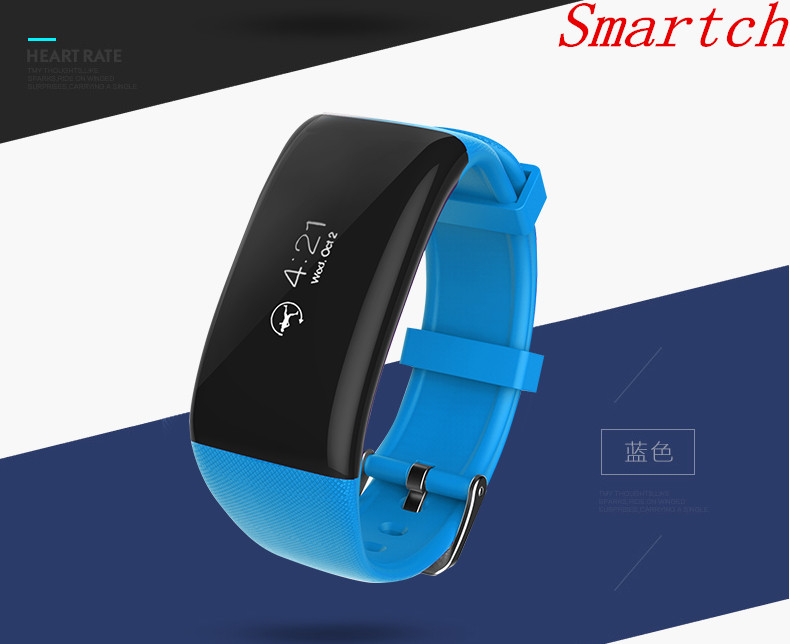 Smartch Heart Rate Monitor X16 Bluetooth Smart Band Palming Bright Screen Wristband Waterproof IP67 fitness tracker
