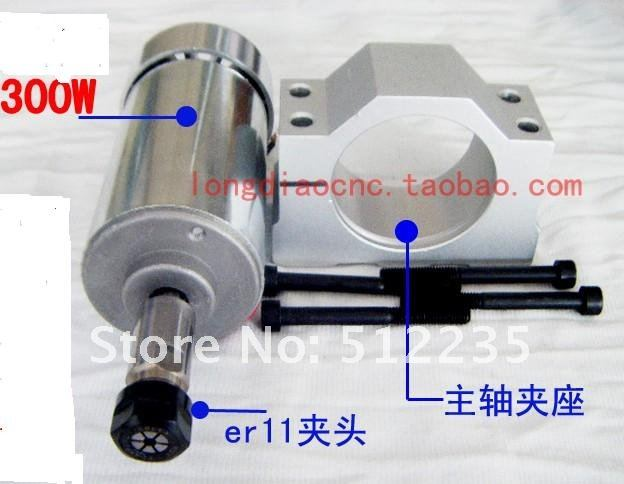 CNC Motor 300W spindle motor and 52mm spindle fixture/ spindle motor/ DC motor