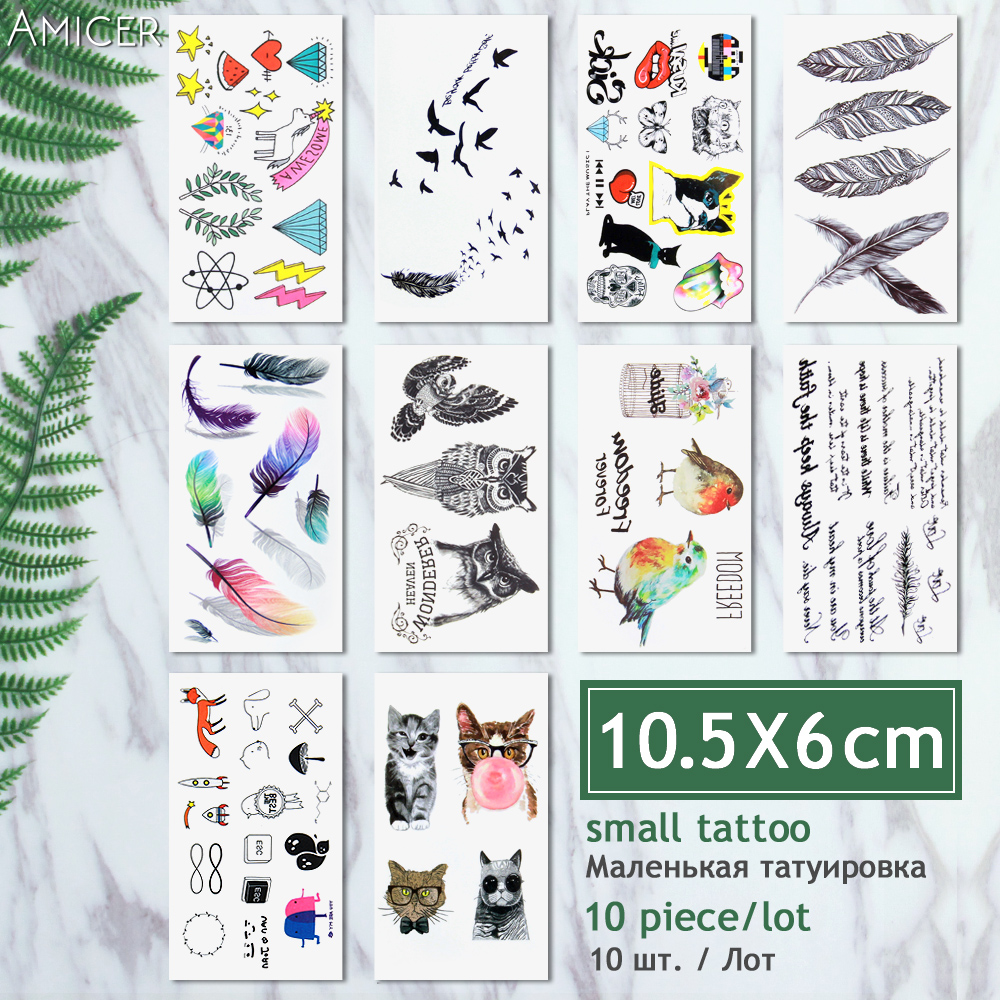 10 Pcs/ Lot Waterproof Temporary Tattoo dreamcatcher