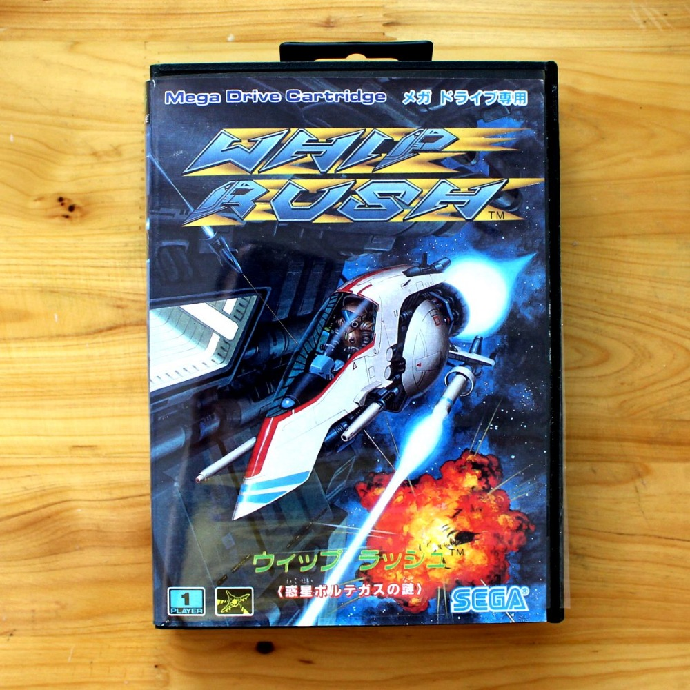 Whlp Bush 16 Bit SEGA MD Game Card With Retail Box For Sega Mega Drive For Genesis
