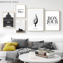 French Paris Landscape Flowers Black and White Canvas Poster Print Minimalist Wall Art Painting Nordic Decoration Pictures