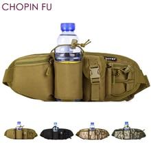 close fitting waist pouch drinks pockets font b cycling b font traveling water font b bottle