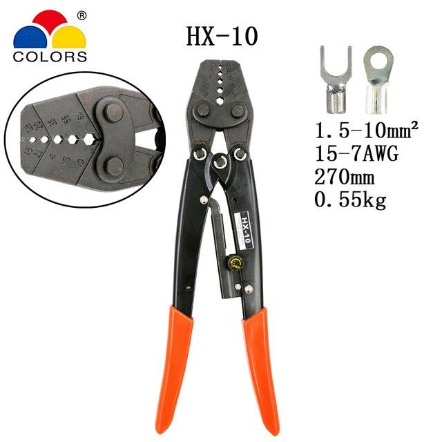 HX 10 обжимные плоскогубцы для неизолированных клемм (шестигранного типа) японский стиль емкость 1,5 10 мм2 15 7AWG электрические инструменты