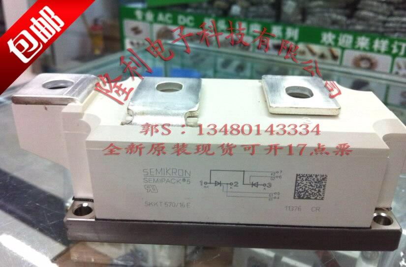 .SKKT570/16E SKKT570/14E SKKT570/12E original goods/