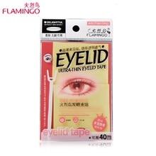Free Shipping China Top Brand Flamingo Medical Adhesive Breathe Ultra-thin Eyelid Paste 40 paris False Eyelid Sticker Taps 2402