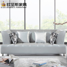 Barcelona Silver Modern Cow Leather Sofa Set Designs And Prices New  2018,115A(China