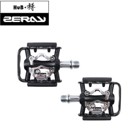 ZERAY ZP 101Z mtb pedales Bicycle mtb Flat Pedals with Cleat Compatible For Shimano Sealed Bearing mtb pedals bike Accessories