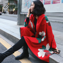 Фотография Female students winter sun flower scarf Korean double color cashmere scarf and all-match thickening
