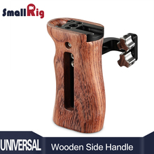 SmallRig Adjustable DSLR Wooden Camera Handle Universal Side Grip W/ Cold Shoe Mount for Microphone and flash light 2093