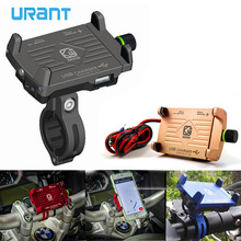 URANT Phone Holder Mobile Stand For Motorcycle Support USB Charger Bicycle Holder for iphone X 8 7 Plus S8 S9 Xiaomi Redmi 4X