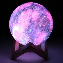 Лампа Coquimbo с 3D принтом в виде Луны, с пультом дистанционного управления, звездное небо, галактика, Встроенная перезаряжаемая батарея, ночник