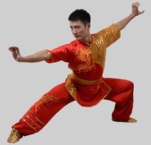 Customize Chinese wushu clothing taiji sword suit kungfu uniform changquan clothes garment for women children girl men boy kids