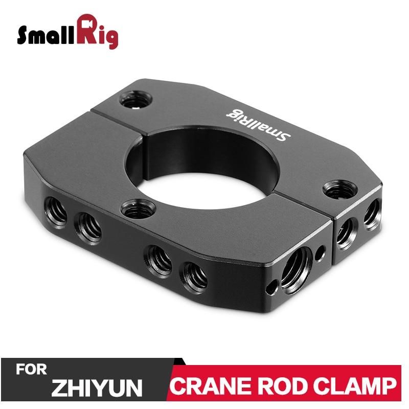 SmallRig Morsetto di Rod per Zhiyun Gru V2/Gru/Plus/Gru M Cardano Stabilizzatore w/1/4 3/8 Filo fori per il Monitor di Luce del Flash