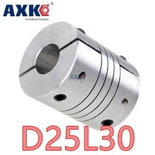 2 adet/grup mili delik boyutu 8x12mm şaft kaplini 8 Mm için 12mm esnek kaplin Od 25x 30mm 8*12mm