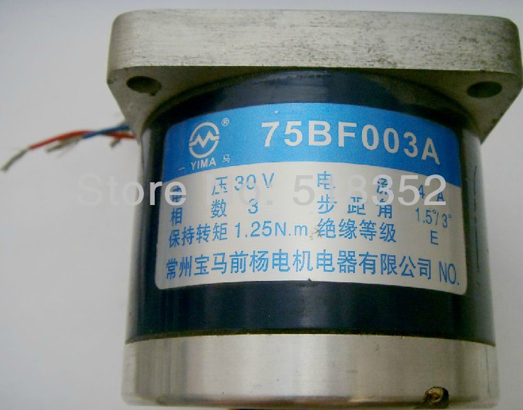 75BF003A- 30V  4A  1.25N.m Three Phase Stepper Motor Drive with 6 Electric Wires for EDM Wire Cut Machine Electrical Parts toothed belt drive motorized stepper motor precision guide rail manufacturer guideway
