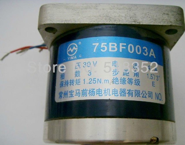 75BF003A 30V 4A 1.25N.m Three Phase Stepper Motor Drive with 6 ...