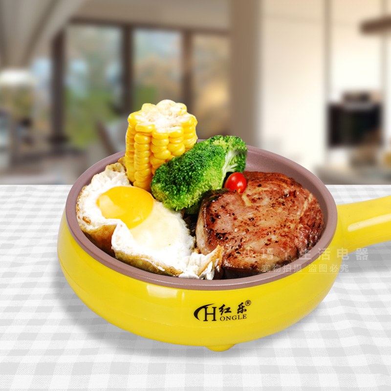 Multifunction Mini electric frying pan Omelette pan Boiled egg omelette home appliances Automatic power-off omelette