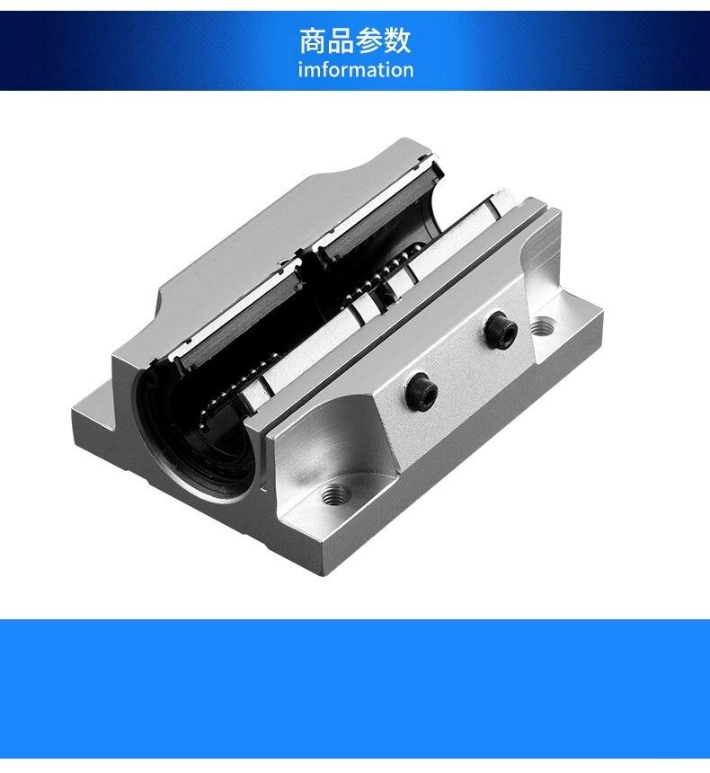 SBR slide TBR slide block linear optical shaft guide rail linear guide rail linear guide line bearing trh45 l 1000mm linear slide rail cnc linear guide rail linear slide track 45mm