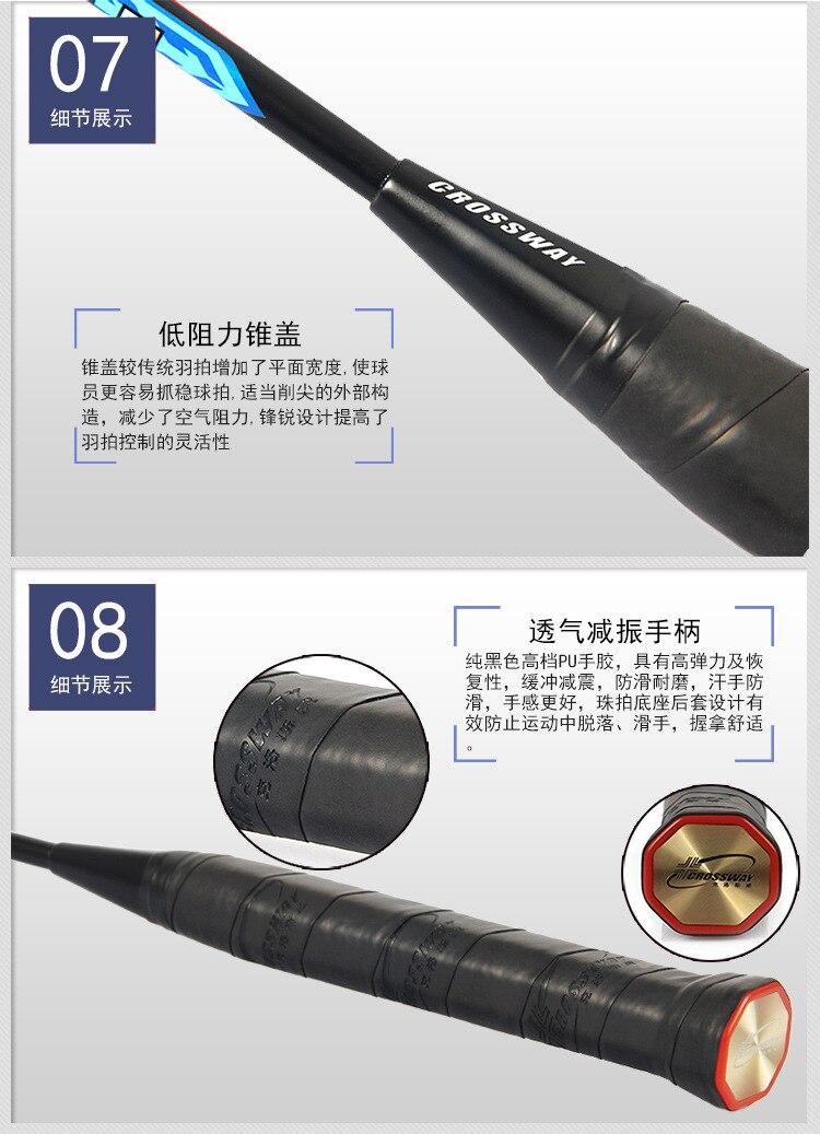 Crossway 2Pcs Competition Level Professional Badminton Rackets Doubles Training Sport Game Badmintonrackets Carbon Lightest 75G 18
