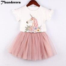 Trajes para niñas conjunto de ropa 2018 nuevo unicornio mágico patrón blanco camiseta falda de encaje lindo ropa de niños 3-7Y