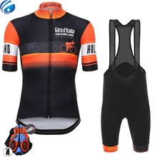 Tour De Italy D'ITALIA 2016 Cycling Jersey Short Sleeve Bike Clothing Bicycle Bib Shorts Cycling Clothes Wear Set Ropa Ciclismo