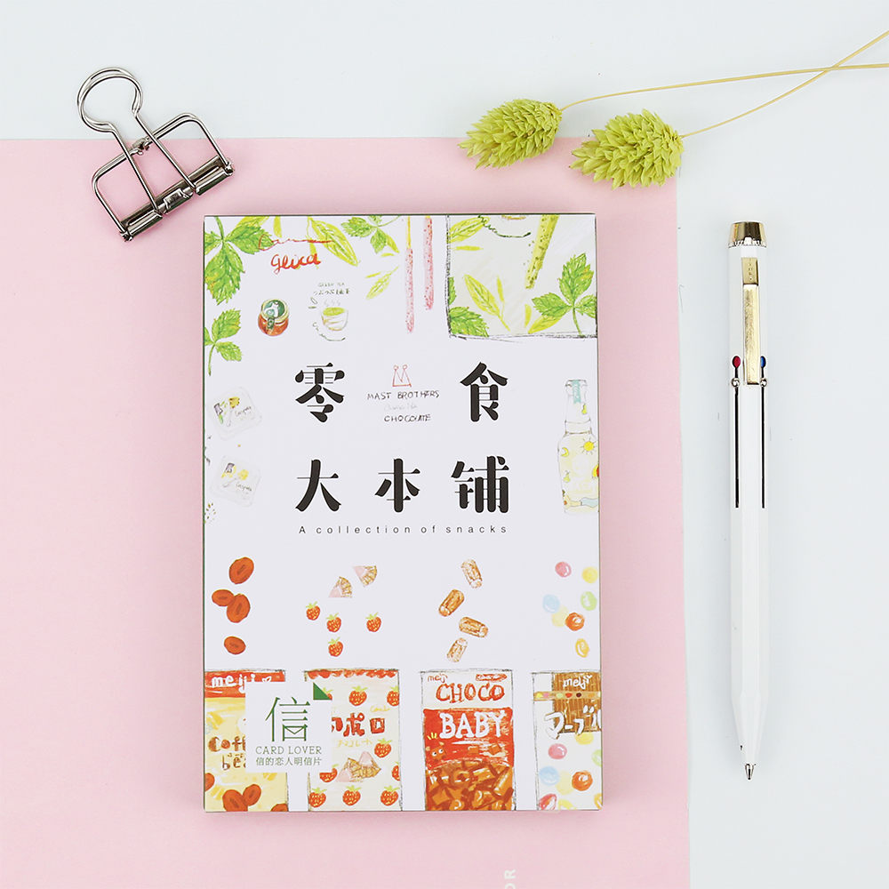 Aliexpress Buy 30pcslot Cute Japanese Snacks Postcards Kawaii
