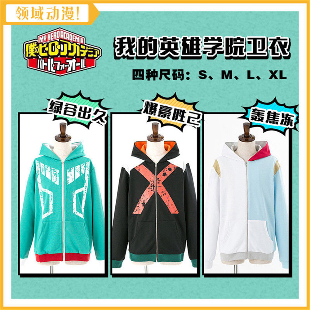 In Stock My Boku no Hero Academia Izuku Shoto Bakugo Hoodie Zip Coat Sweatshirt Cosplay Costume Midoriya Izuku Katsuki Todoroki