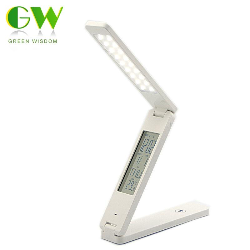 Folding LED table lamp Led rechargeable desk lamp eye protection mini portable LED light With Calendar alarm colck