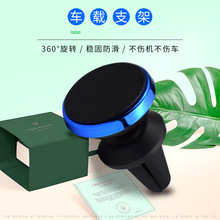 Vehicle-mounted mobile instrument panel car windscreen suction cup holder instrument desk phone support