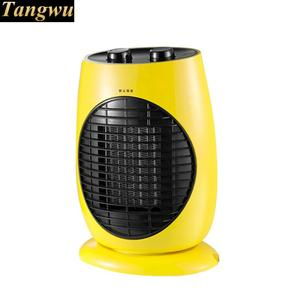 Heater heater shaking mini small electric heaters household energy conservation|Electric Heaters|Home Appliances -