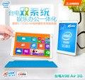 """Новое прибытие На Складе 9.7 """"Teclast X98 Air ii Двойная система Tablet PC 2.16 ГГц Retina Экрана 2048x1536 2 ГБ RAM 32 ГБ телефонный Звонок"""