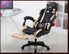 Computer chair home office chair can lie down WCG game seat Internet cafe sports LOL racing chair e-sports chair e sports leather game seat internet bar sports lol racing chair comfortable youtuber computer chair