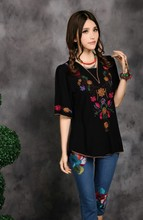Sale Vintage Ethnic Floral EMBROIDERED BOHO Mexican Peasant Tunic Blouse Gypsy DRESS Free Size